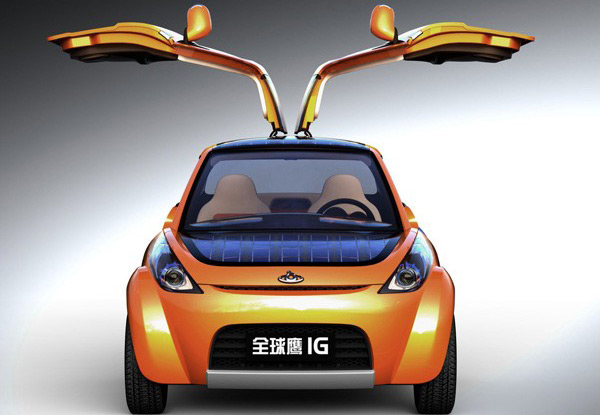 coches-electricos-geely.jpg